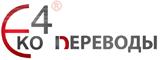 eko4-prevodi-logo-rus